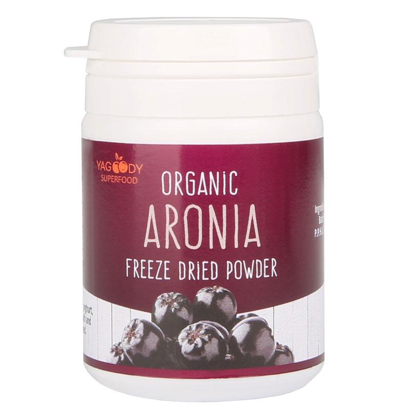 Organic Aronia Freeze Dried Powder