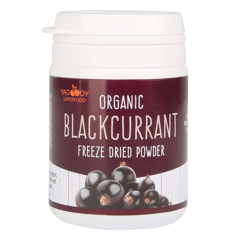 Freeze-dried Blackcurrant